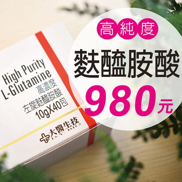 【大醫生技】左旋麩醯胺酸(L-Glutamine)