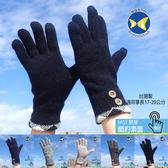 [ 開發票 蝴蝶魚 ButterflyFish  ] M03 簡約素面 男款 雙層 觸控 手套 台灣製