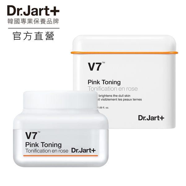 【新品上市】Dr.Jart+V7維他命超肌光擊黑校色霜50ML