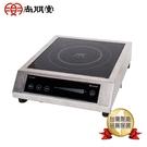 【原廠公司貨】SPT SR3630T / SR-3630T 尚朋堂智慧定溫商用電磁爐 220V 台灣製造