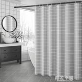 浴室浴簾防潑水布衛生間洗澡簾子掛簾加厚防黴隔斷簾套裝免打孔門簾QM『櫻花小屋』