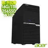 【現貨】Acer電腦 VM4660G i5-9500/16G/1T+256SSD/W10P 商用電腦