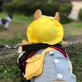 寵物配飾 狗狗小黃帽比熊泰迪頭飾貓咪巴哥新款校園風法斗帽子 - 雙十一熱銷