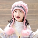 兒童保暖帽-親子款兒童帽子冬可愛女童公主帽秋冬季加絨保暖針織護耳帽毛線帽  糖糖日系
