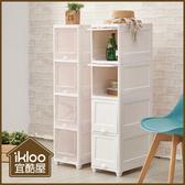 【ikloo】輕透無印風四層收納箱/收納櫃