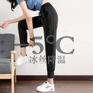 速乾運動褲 冰絲運動褲女夏季薄款寬鬆顯瘦速干褲韓版百搭束腳九分哈倫褲