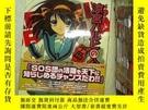 二手書博民逛書店日文雜誌一本罕見(A04)Y203004