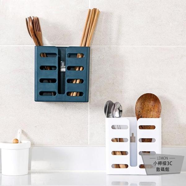 廚房壁掛筷子簍餐具瀝水置物架快子筒勺子收納盒【小檸檬3C】