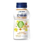(加贈1罐) 立攝適均康1.5熱量濃縮完整均衡營養配方 (24罐x250ml)/箱 *維康*