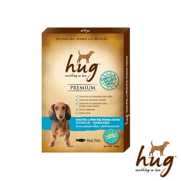 【力奇】Hug 哈格 無穀狗餐包-海洋魚馬鈴薯胡蘿蔔100g 超取限36包【完整均衡無穀】(C001A25)