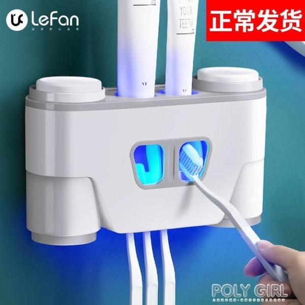 牙刷置物架免打孔漱口刷牙杯掛牆式衛生間吸壁式壁掛電動牙缸套裝 夏季狂歡