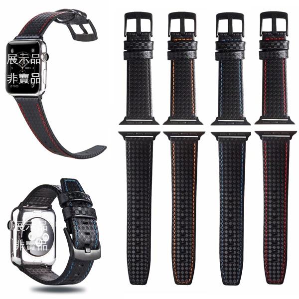 Apple Watch Series 錶帶 S6錶帶 S5錶帶 S4錶帶 S3錶帶 碳纖紋 蘋果錶帶 38mm 40mm 42mm 44mm