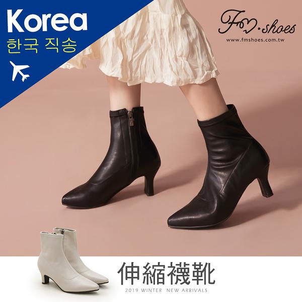 靴.皮革尖頭扁跟襪靴-大尺碼-FM時尚美鞋-韓國精選.Autumn