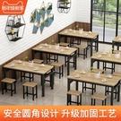 燒烤快餐飯店食堂面館小吃店桌子經濟型早餐店大排檔餐桌椅長方形 夢幻小鎮