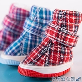 寵物鞋子 狗狗鞋子防水鞋4只鞋套泰迪鞋不掉小狗腳套比熊犬四季鞋寵物雨鞋 雙11 特惠