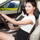 汽車腰靠墊套裝頸枕 YX2245『美鞋公社』