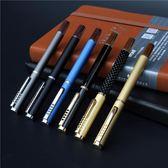 新款高檔禮盒英雄鋼筆 免費DIY個性墨水筆銥金筆尖學生練字 CY潮流站