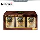 【雀巢】雀巢金牌微研磨咖啡補充罐(65gX3罐,共約96杯)※此補充罐適用金牌咖啡機