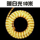 丹大戶外【台灣製造】雙排LED暖白光燈條 可調光 10米 附插頭及收納袋
