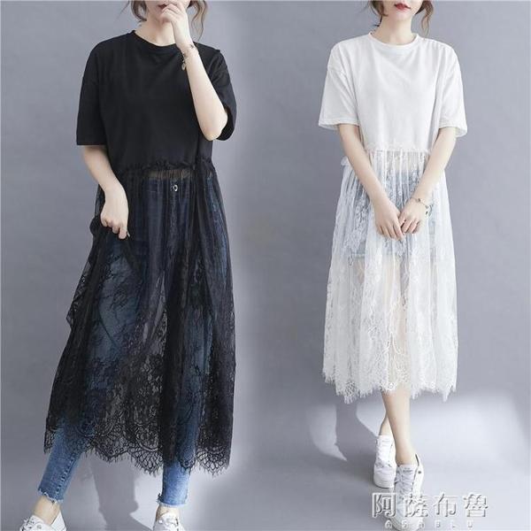 大碼短袖洋裝 大碼女裝夏季洋氣超仙女蕾絲拼接短袖T恤裙中長款寬鬆顯瘦連身裙 阿薩布魯