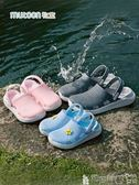 洞洞鞋 兒童拖鞋夏男童洞洞鞋沙灘親子涼拖女童夏溯溪戲水鞋 寶貝計畫
