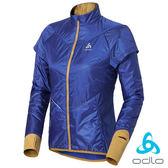 Odlo PRIMALOFT造型保暖外套 女 藍紫