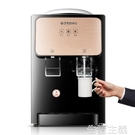 飲水機 美菱飲水機台式小型家用冰熱製冷熱宿舍迷你新款節能冰溫熱開水機 mks生活主義