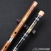 笛子樂器初學成人零基礎兒童入門苦竹笛專業高檔演奏橫笛男女d調YXS  潮流前線