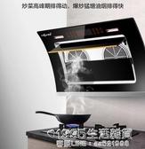 抽油煙機 雙電機家用抽油煙機廚房吸油煙機小型壁掛式側吸脫排老式自動清洗 1995生活雜貨NMS