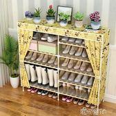 鞋架簡易實木雙排多層組裝鞋櫃子特價家用大容量YYS 港仔會社