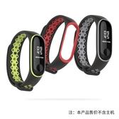 適用小米手環3腕帶替換帶三代智慧運動防水個性防水光感手錶表帶運動雙色 雙11