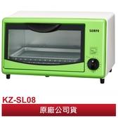 ◤A級福利出清品‧限量搶購中◢ SAMPO聲寶 8L電烤箱 KZ-SL08