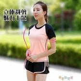 兩件套瑜伽服女夏天寬鬆大碼速幹衣初學者專業高端跑步健身房運動套裝女