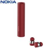 NOKIA 真無線藍芽耳機BH-705-紅【愛買】