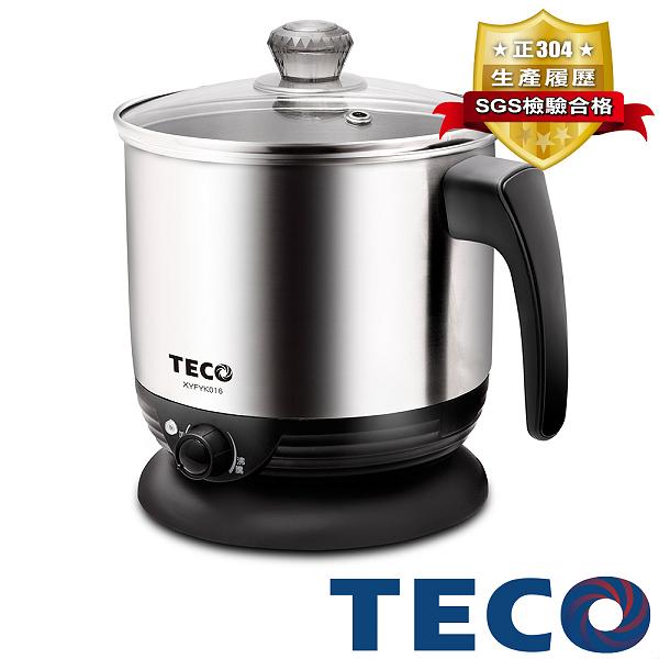 TECO東元 1.6L多功能不鏽鋼美食鍋 XYFYK016【福利品】