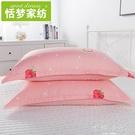 恬夢家紡枕套純棉 一對單人枕頭套一對48 74cm全棉學生枕芯套 嬌糖小屋