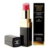 Chanel 香奈兒 Rouge Coco Shine 潤澤閃亮唇膏0.1oz, 3g 67 Deauville~