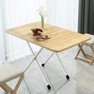 折疊桌 桌子折疊桌家用小戶型簡易小餐桌長方形2人4人宿舍吃飯小桌子戶外【快速出貨八折下殺】