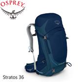 【OSPREY 美國 Stratos 36 男款 《暗夜藍》M/L】Stratos 36/登山包/登山/健行/自助旅行/雙肩背包/露營