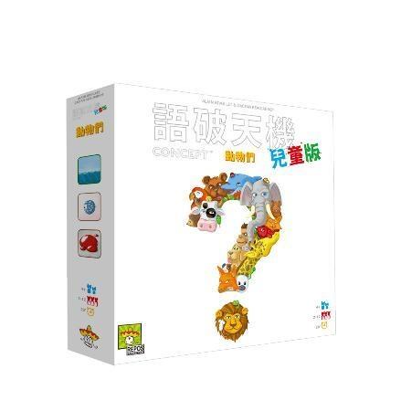 『高雄龐奇桌遊』 語破天機 兒童版 Concept kids 繁體中文版 正版桌上遊戲專賣店