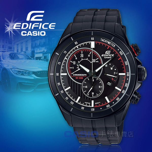 CASIO 卡西歐 手錶專賣店 EDIFICE EFR-561PB-1A 三眼計時男錶 橡膠錶帶 黑色錶面 防水