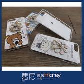拉拉熊 Rilakkuma 摩天輪支架保護殼/蘋果 APPLE iPhone XR/手機殼/軟套/支架殼【馬尼通訊】