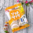龜田_米果(鹽+胡麻油口味)141.3g【0216零食團購】4901313934906