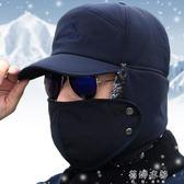 毛帽 男帽子韓版防寒帽騎車護耳加厚防風保暖棉帽 蓓娜衣都