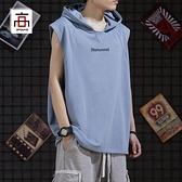 夏季無袖短袖T恤男士潮牌寬松連帽背心胖子大碼韓版潮流坎肩上衣 『新佰數位屋』