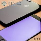 iPhone 7/8 專用【innerexile x STC】抗藍光玻璃保護貼