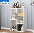 書架簡約落地簡易經濟型客廳置物架家用學生臥室儲物收納小書柜子WJ - 風尚3C