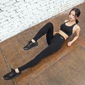 【雙十二】預熱健身褲女緊身高腰瑜伽褲提臀彈力訓練跑步運動褲長褲速干褲子     巴黎街頭