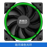 散熱器 超頻三 皓月12cm機箱風扇 日食LED靜音 臺式電腦機箱 散熱器風扇