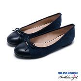 娃娃鞋 復古甜心牛皮蝴蝶結平底娃娃鞋(深藍) *0101shoes  【18-3566db】【現+預】